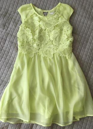 Сукня