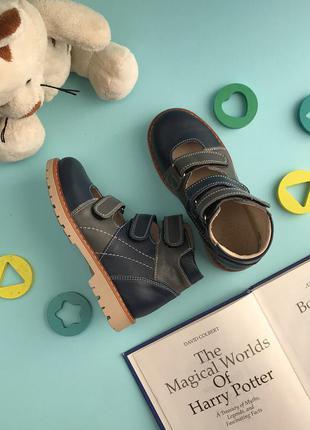 Ортопедическая фирменная обувь для мальчиков 0615