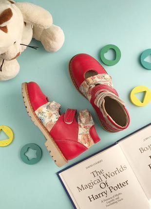 Ортопедическая фирменная обувь для девочек 0615, 29,30 размеры