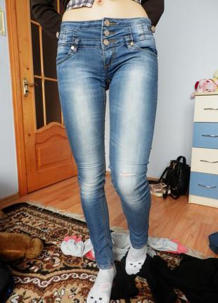 Світлі джинси