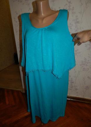 Платье р.18  george