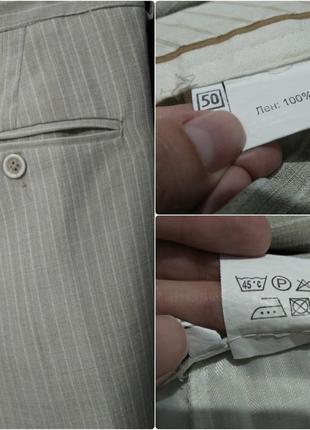 Брюки штаны италия мужские легкие летние 46 48 m качество лен льняные