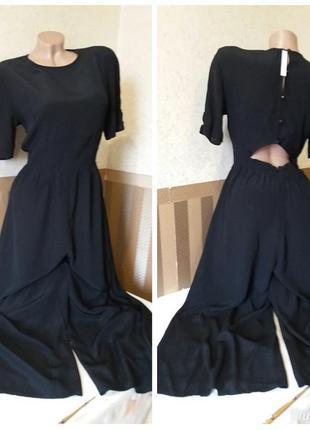 Платье- комбинезон. asos.