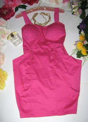 Яркий стильный  летний сарафан цвет розовый малиновый