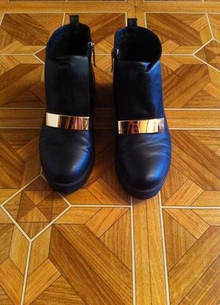 Стильные женские ботинки sasha fabiani