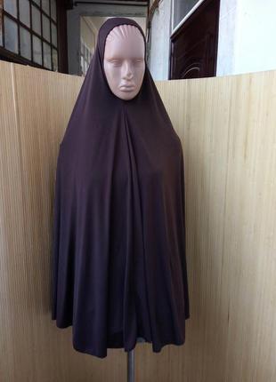 Трикотажный длинный шоколадно коричневый  платок/ химар / пончо / хиджаб