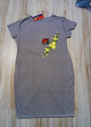 Стильное легкое платье