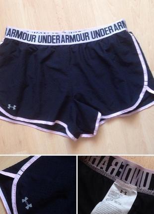 Спортивные шорты для бега .для спорта