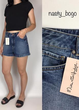 Шорты джинсовые джинс высока посадка мом момы miss selfridge