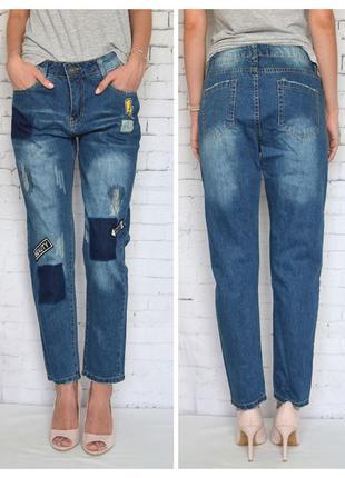 Женские джинсы нашивка