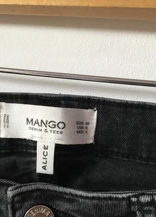 Джинси mango alice  - 384 фото