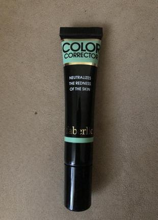Зелёный корректор для лица от faberlic