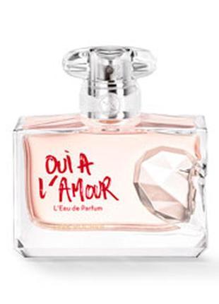 """Парфюмированная вода """"oui a l'amour"""" 50 мл да любви ив роше"""
