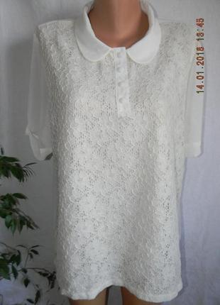 Нарядная белая блуза с кружевом большого размера next