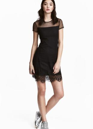 Супер платье h&m, m