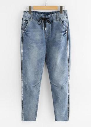 Супер джинсы-джогеры,  м фирмы shein