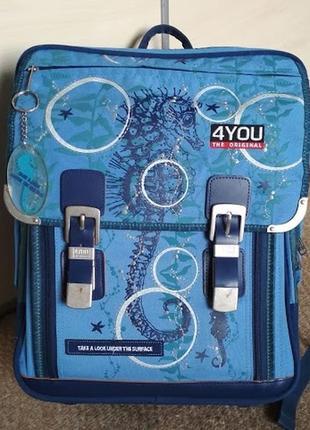 Школьный рюкзак 4you