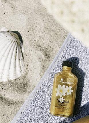 Ароматное сухое масло для тела и волос