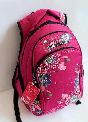 Рюкзак, ранец, школьный рюкзак, портфель, детский рюкзак