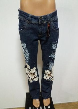 Летние  стильные джинсы с белой вышивкой ,дырками ..турция