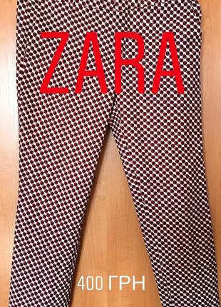 Zara очень яркие и повседневные брюки