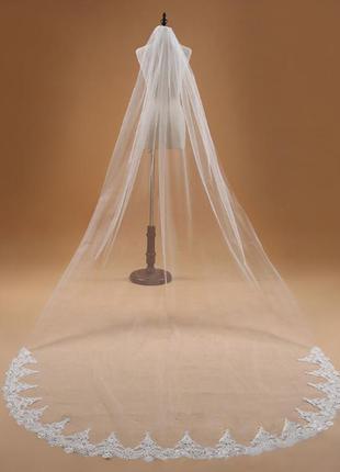 Фата 3 метра свадебная