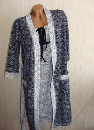 fc03b6f87e23 Комплект - халат и две ночные сорочки для беременных и кормящих, xl ...