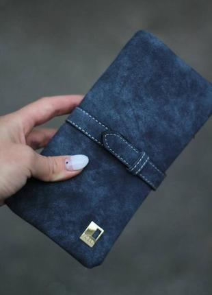 Стильний гаманець