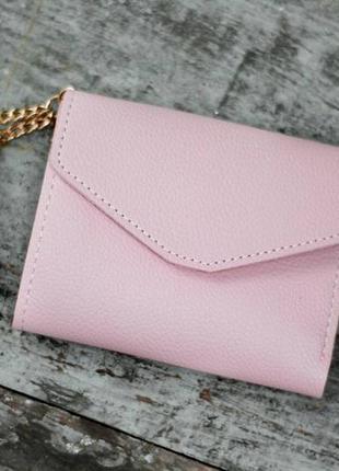 Рожевий гаманець/ кошелек