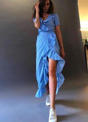 Платье голубое в горох на зап-а-х с рюшами , универсал ,  3 цвета