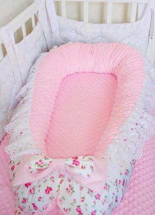Кокон гнездышко для новлрожденной юевочки розовое премум