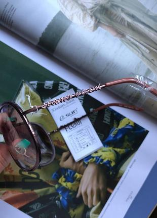 Идеальные лаконичные солнцезащитные очки от премиум бренда e-sun( италия)