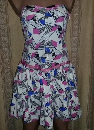 River island , платье, сарафан