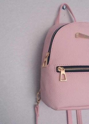 Акция! тренд 2018! мини рюкзак женский kelly mini