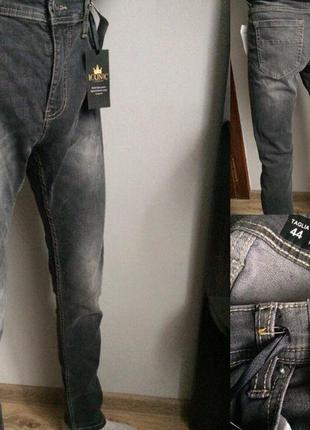 Мужские серые джинсы terranova размер: 30/44