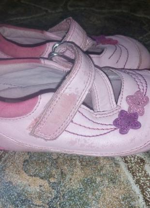 Кожаные кеды балетки туфли
