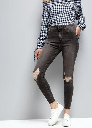 Идеальные графитовые джинсы скинни на высокой талии с рваностями