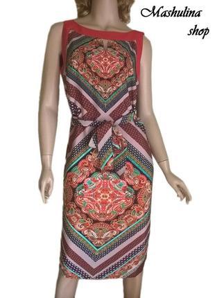 Красивое тонкое платьице с поясом от redherring