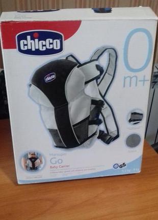 Новый рюкзак для грудничка