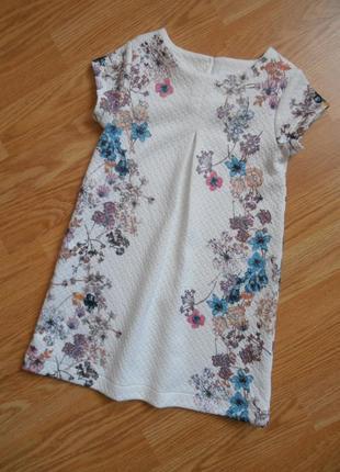 Красивое нарядное платьице с цветочками, неопрен, i love next