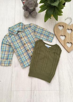 Стильная рубашка и жилетка для малыша 3-6 месяцев