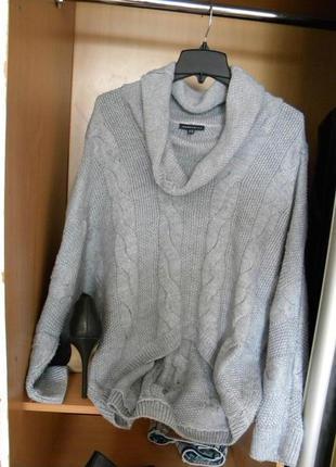 Красивый серый свитер оверсайз крупной вязки warehouse
