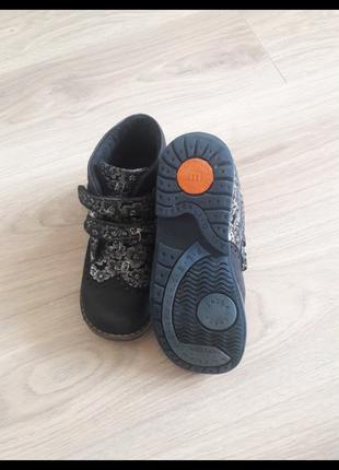 Woopy orthopedic ботинки