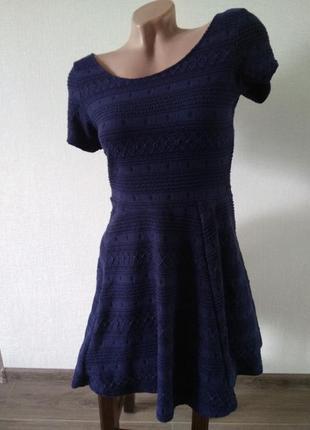 Платье сарафан платице синее красивое хит лето клёш новое