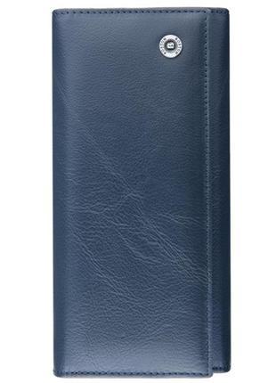 Кошелек женский кожаный boston 237 blue