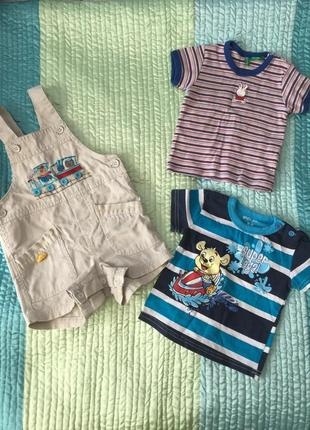 Комплект пакет одежды на мальчика летний 6-9-12 74 комбез футболка