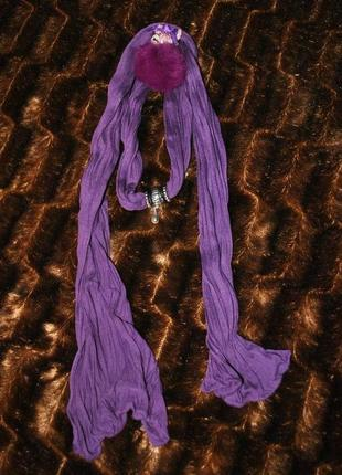Легкий фиолетовый шарф с подвеской украшением от эйвон avon
