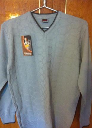 Кофта пуловер мужской