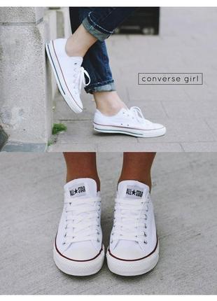 Белые кеды converse white all star 36,37,38,39,40,41, конверсы, мокасины, женские кеды