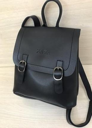 Стильный мини-рюкзак zara